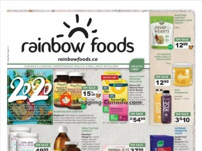 Rainbow Foods Outdated Flyer Thumbnail