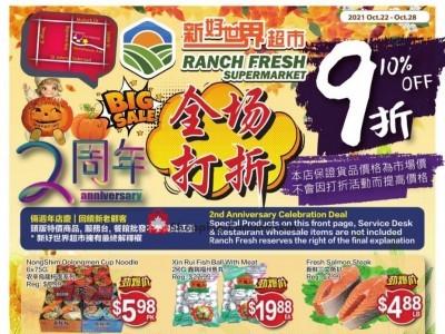 Ranch Fresh Supermarket Flyer Thumbnail