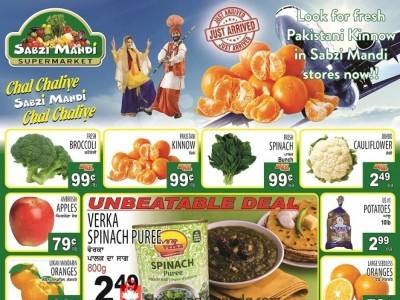 Sabzi Mandi Supermarket Flyer Thumbnail