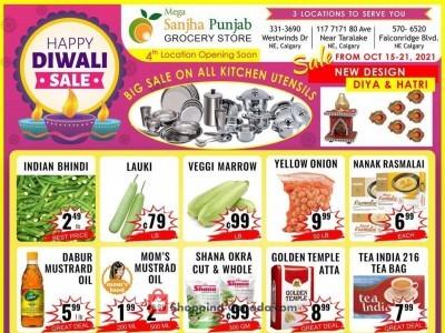 Sanjha Punjab grocery store Flyer Thumbnail
