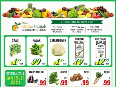 Sanjha Punjab grocery store Outdated Flyer Thumbnail