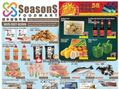 Seasons Food Mart Outdated Flyer Thumbnail