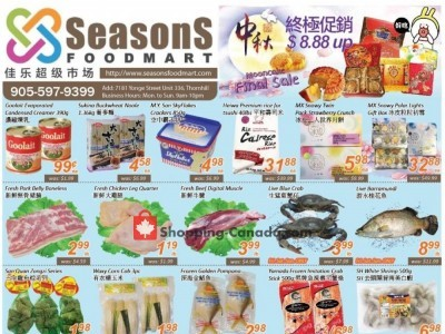 Seasons Food Mart Flyer Thumbnail