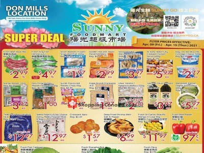Sunny Foodmart Outdated Flyer Thumbnail