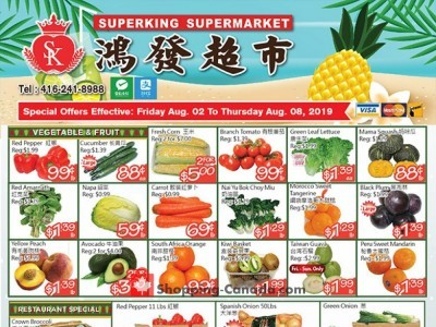 SuperKing Super Market Outdated Flyer Thumbnail