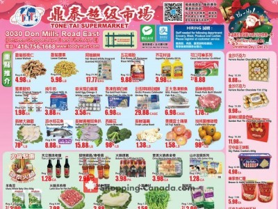 Tone Tai Supermarket Outdated Flyer Thumbnail