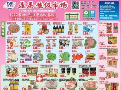 Tone Tai Supermarket Flyer Thumbnail