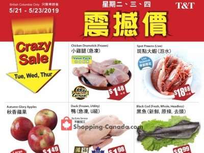 T&T Supermarket Flyer Thumbnail