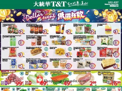 T&T Supermarket Flyer Thumbnail