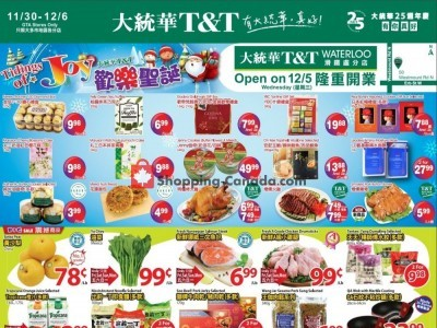 T&T Supermarket Outdated Flyer Thumbnail