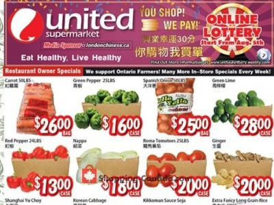 United Supermarket Outdated Flyer Thumbnail