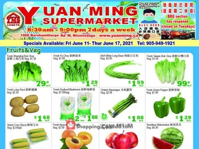 Yuan Ming Supermarket Outdated Flyer Thumbnail