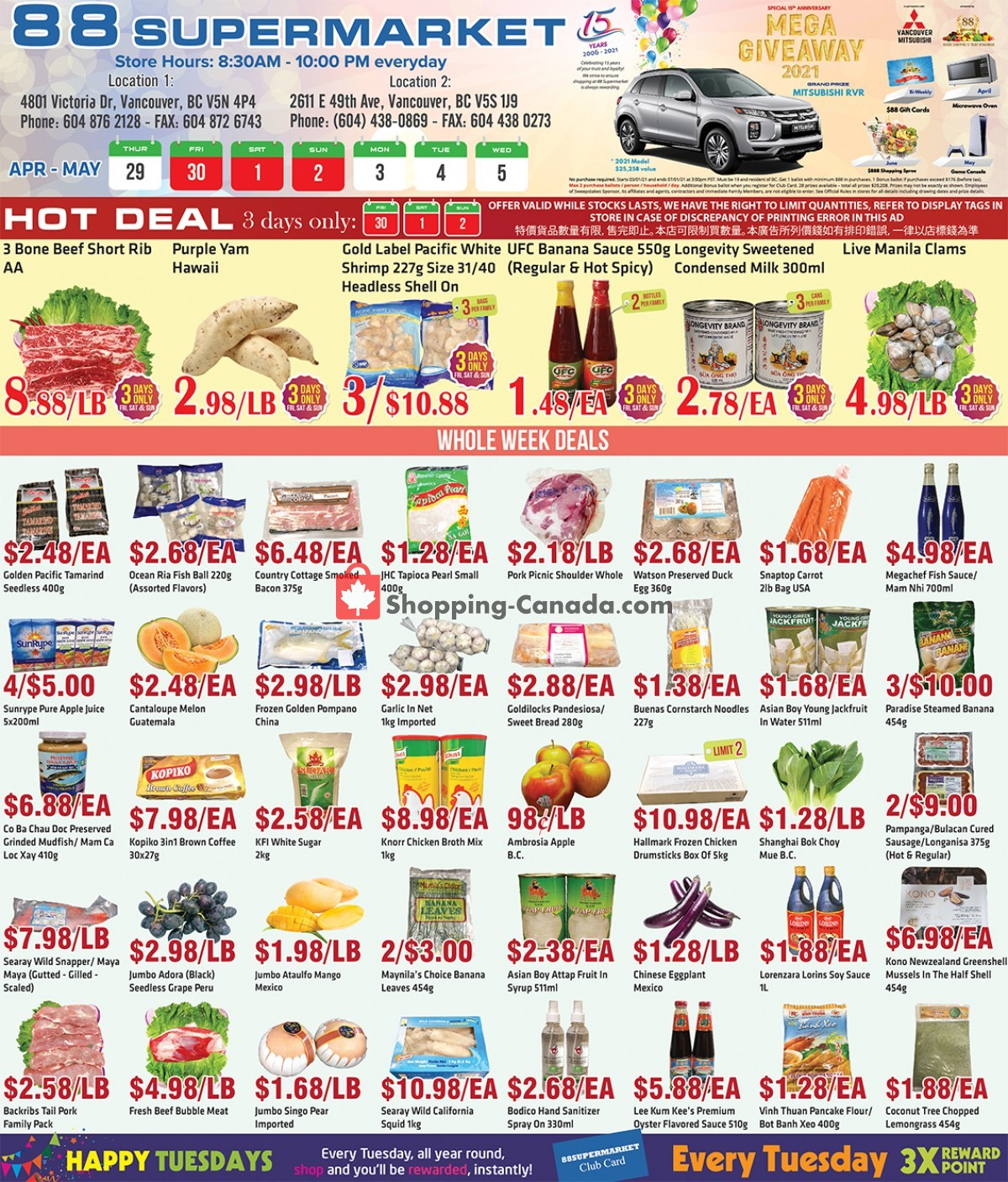 Flyer 88 Supermarket Canada - from Thursday April 29, 2021 to Wednesday May 5, 2021