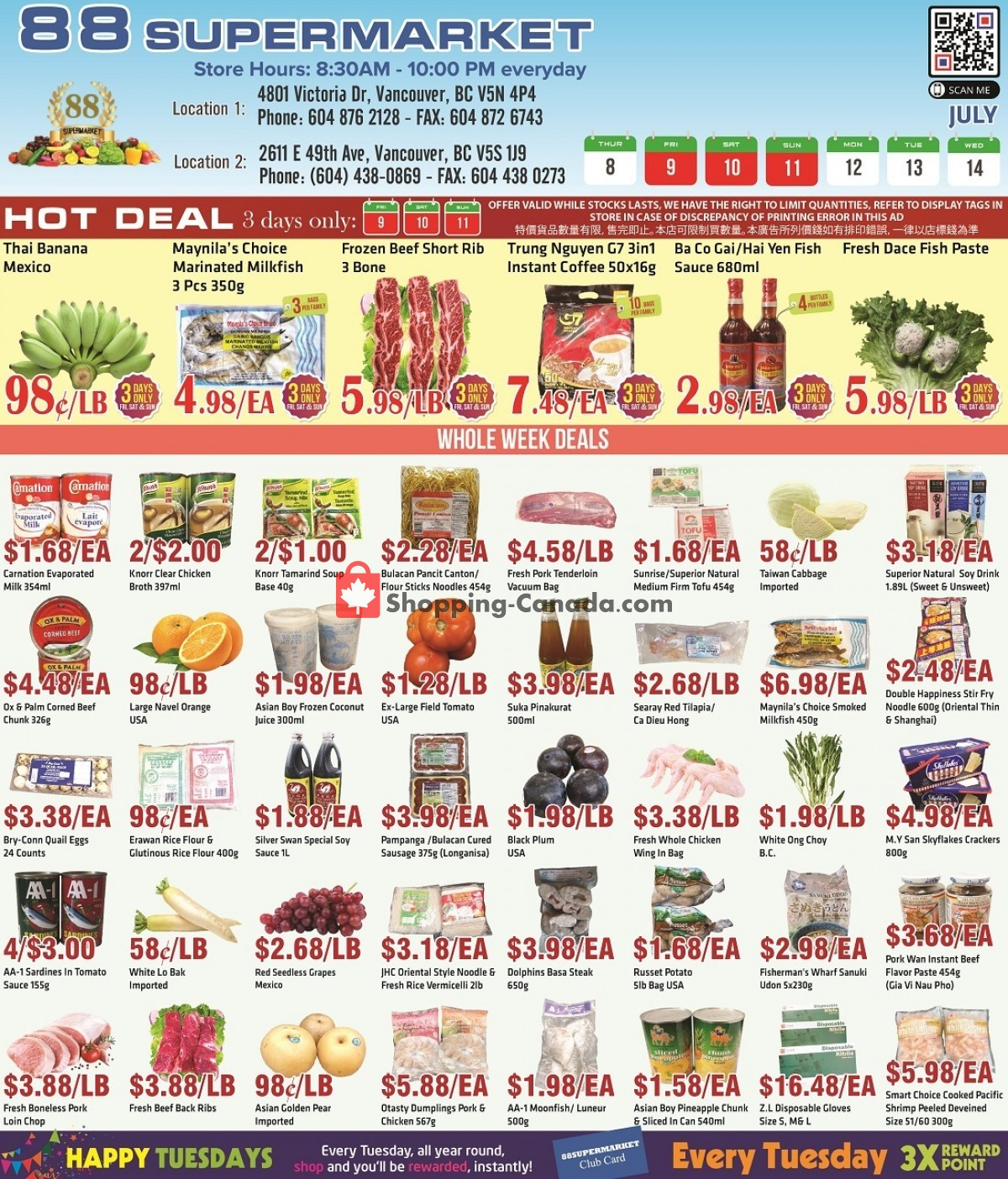 Flyer 88 Supermarket Canada - from Thursday July 8, 2021 to Wednesday July 14, 2021