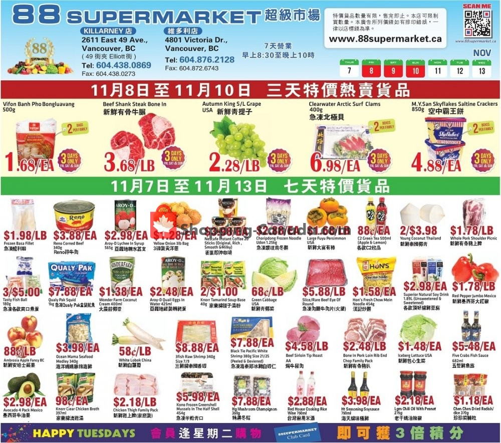 Flyer 88 Supermarket Canada - from Thursday November 7, 2019 to Wednesday November 13, 2019