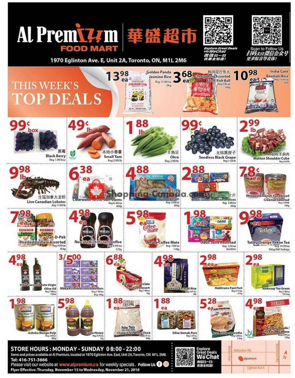 Flyer Al Premium Food Mart Canada - from Thursday November 15, 2018 to Wednesday November 21, 2018
