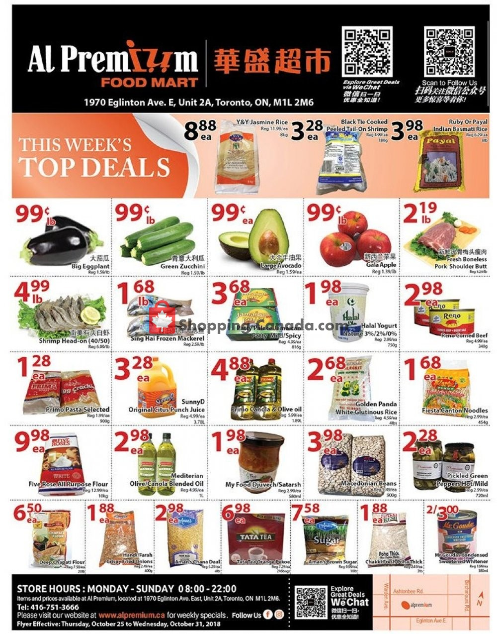 Flyer Al Premium Food Mart Canada - from Thursday October 25, 2018 to Wednesday October 31, 2018