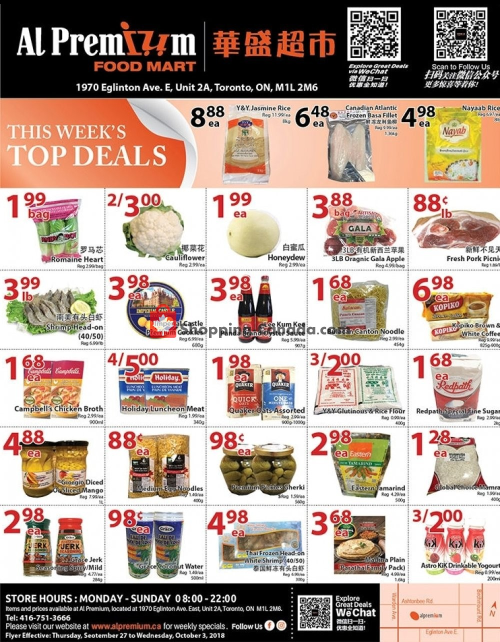 Flyer Al Premium Food Mart Canada - from Thursday September 27, 2018 to Wednesday October 3, 2018