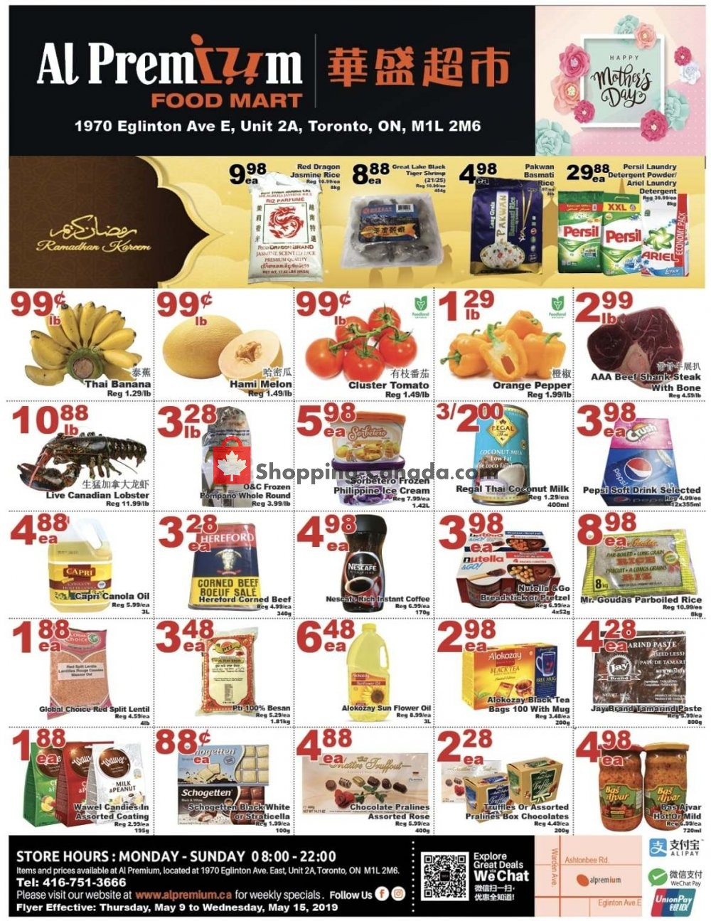 Flyer Al Premium Food Mart Canada - from Thursday May 9, 2019 to Wednesday May 15, 2019