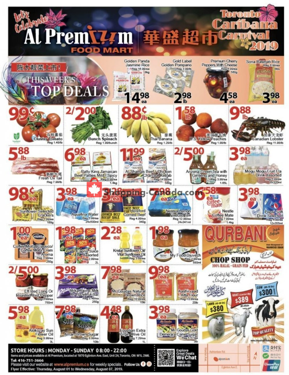 Flyer Al Premium Food Mart Canada - from Thursday August 1, 2019 to Wednesday August 7, 2019