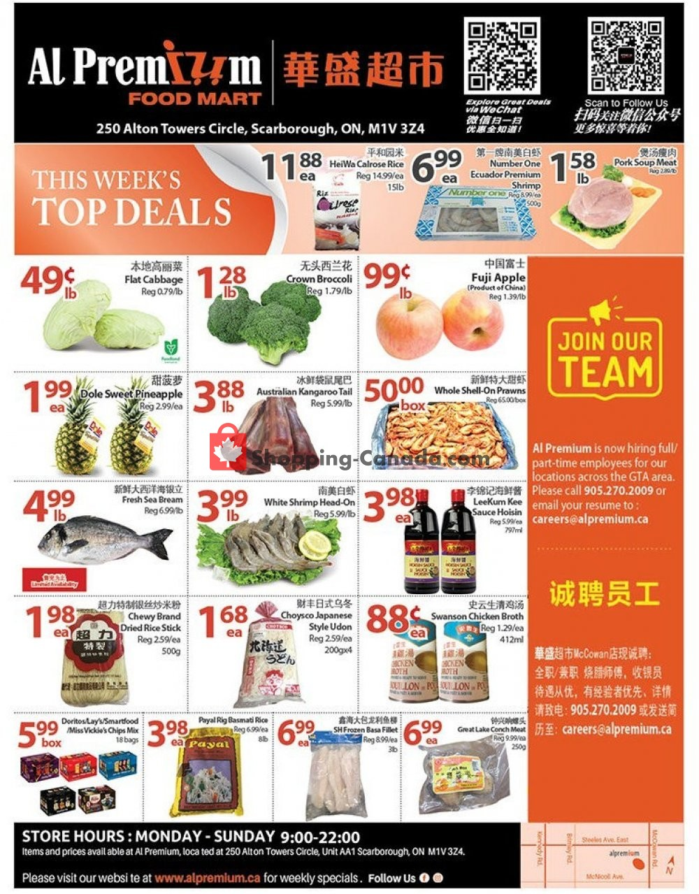 Flyer Al Premium Food Mart Canada - from Thursday October 18, 2018 to Wednesday October 24, 2018