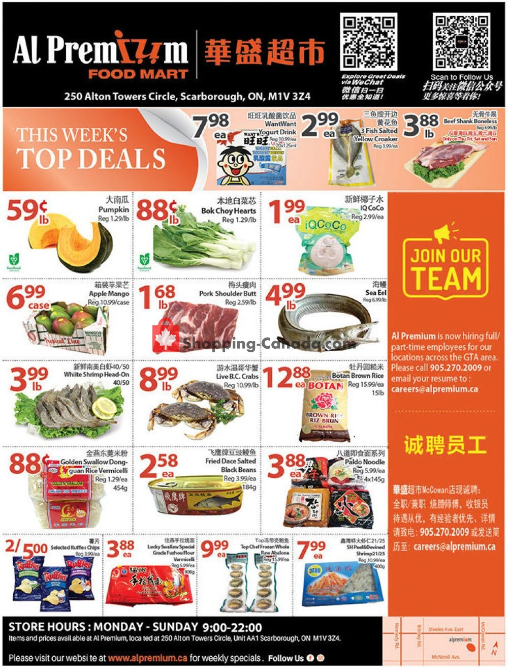 Flyer Al Premium Food Mart Canada - from Thursday October 4, 2018 to Wednesday October 10, 2018