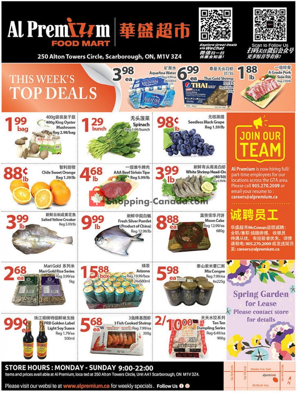 Flyer Al Premium Food Mart Canada - from Thursday September 6, 2018 to Wednesday September 12, 2018