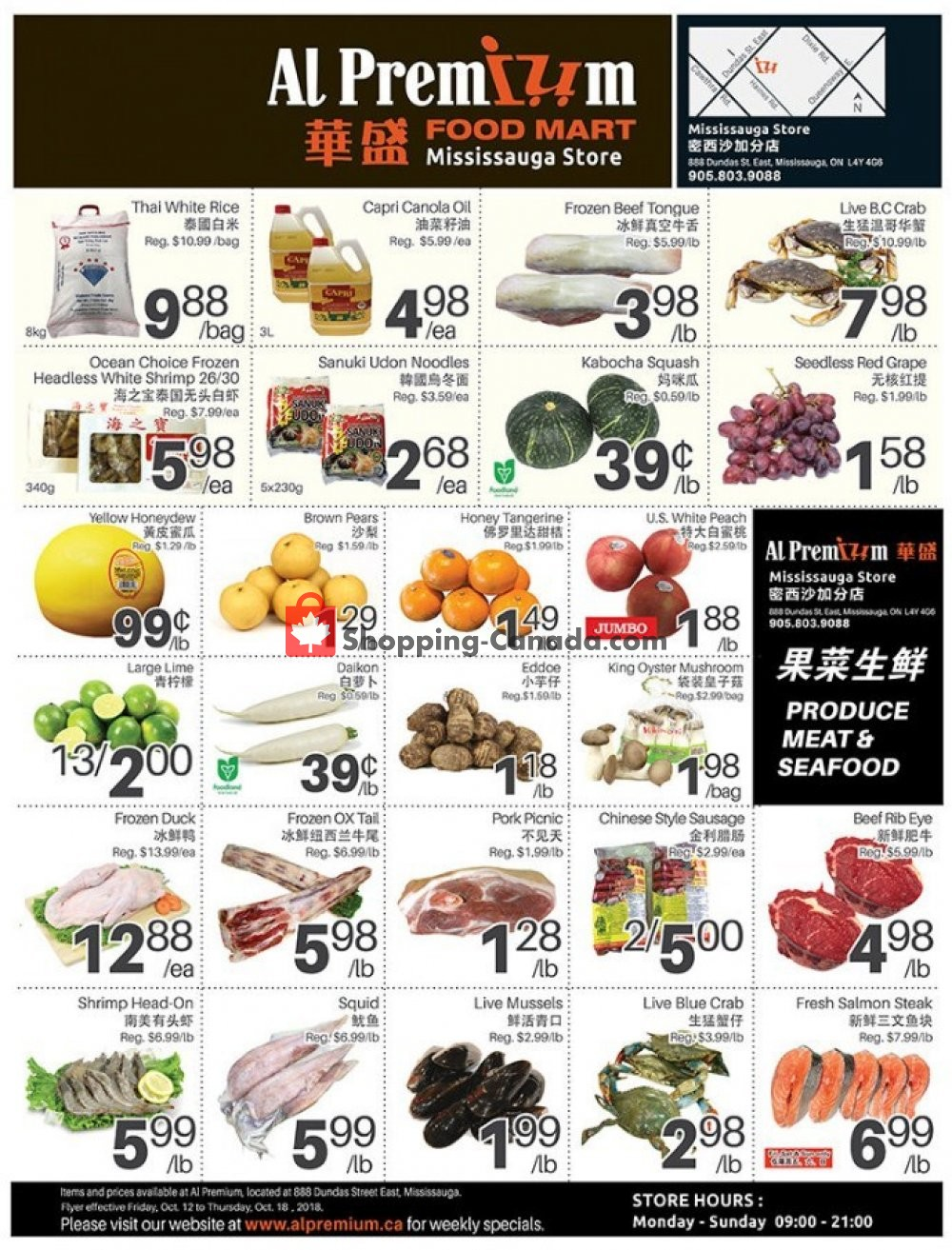 Flyer Al Premium Food Mart Canada - from Friday October 12, 2018 to Thursday October 18, 2018