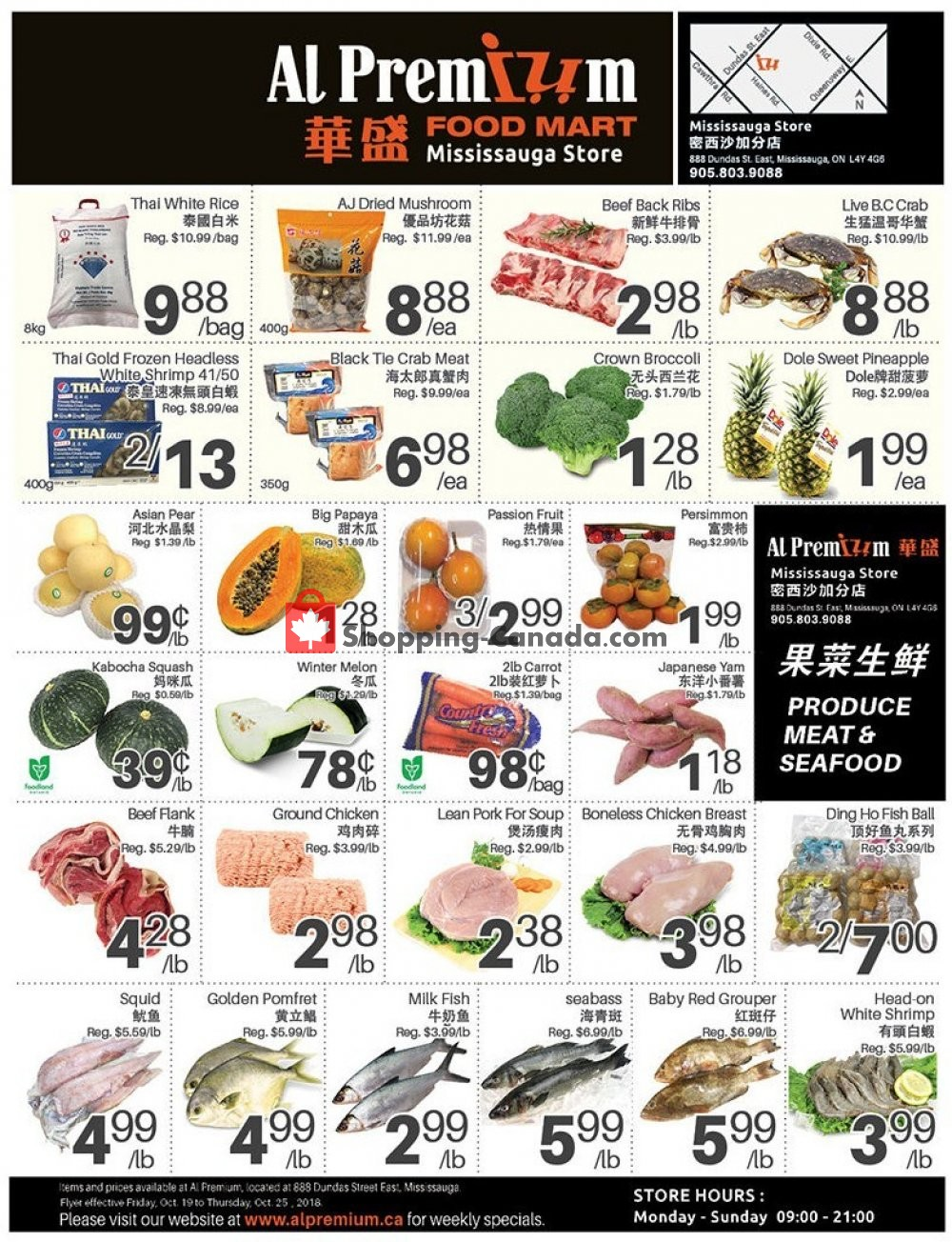 Flyer Al Premium Food Mart Canada - from Friday October 19, 2018 to Thursday October 25, 2018