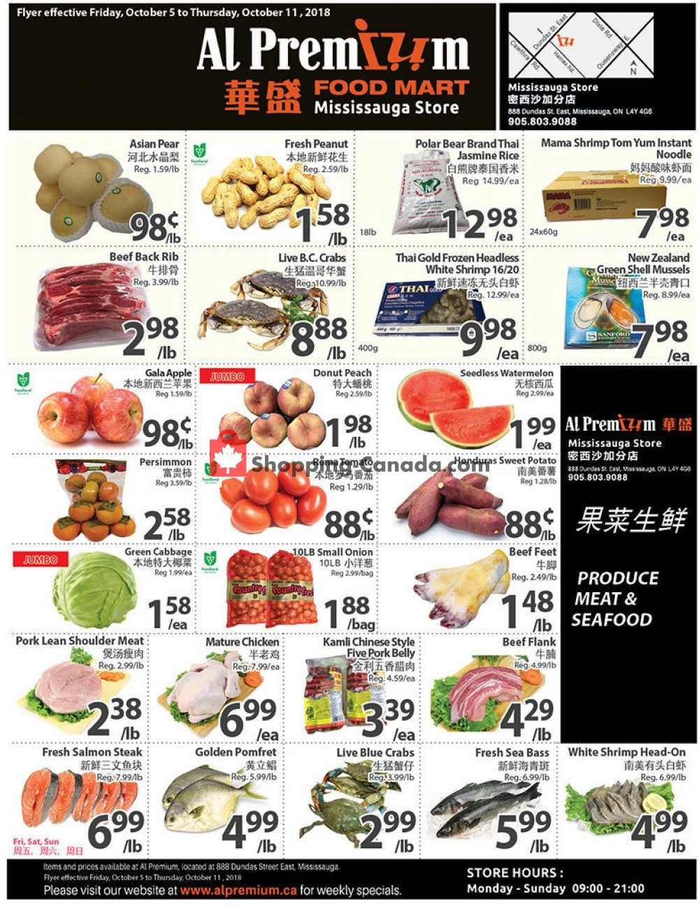 Flyer Al Premium Food Mart Canada - from Friday October 5, 2018 to Thursday October 11, 2018