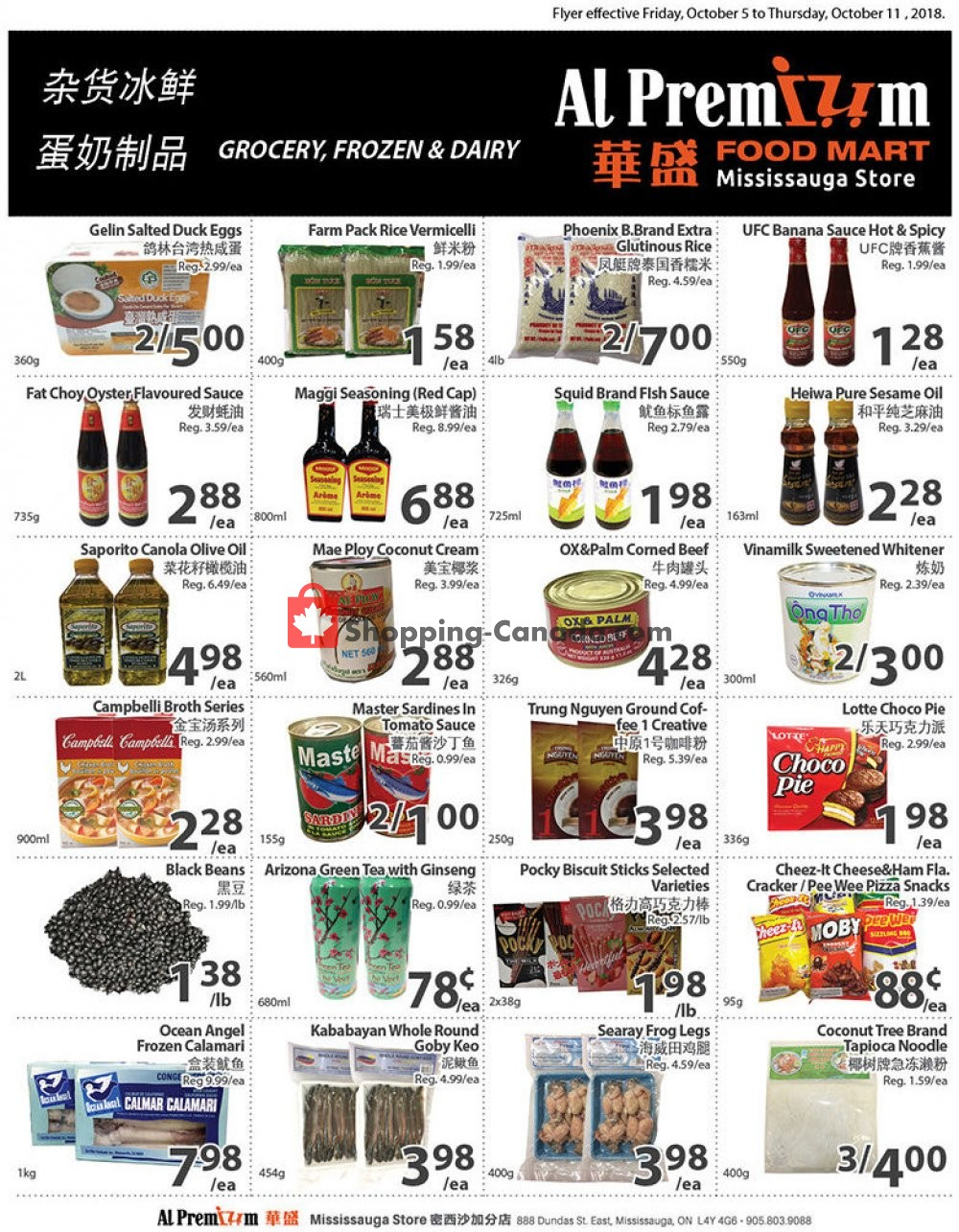 Flyer Al Premium Food Mart Canada - from Friday October 5, 2018 to Thursday October 11, 2018