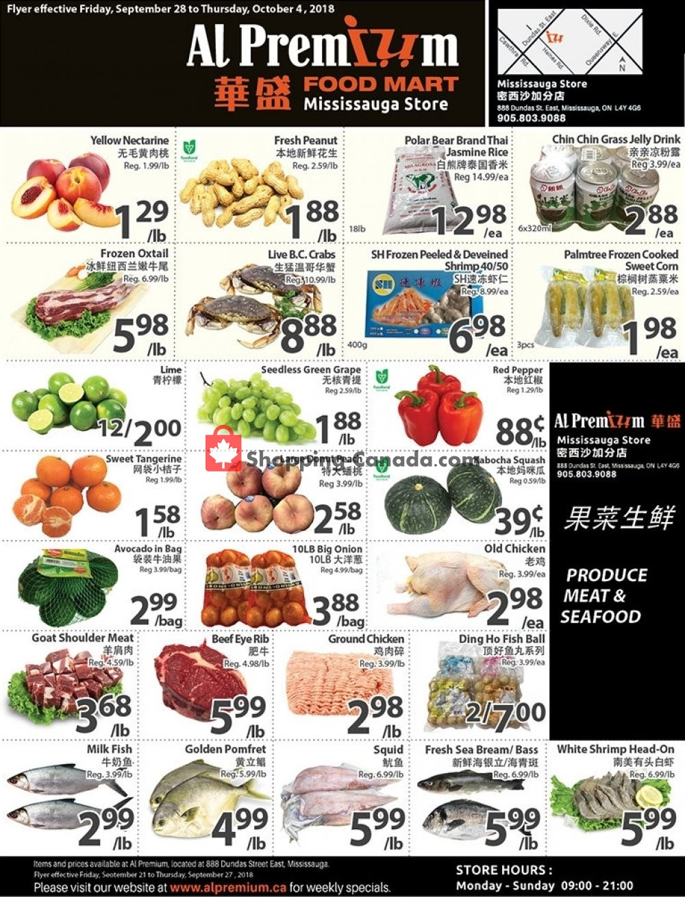 Flyer Al Premium Food Mart Canada - from Friday September 28, 2018 to Thursday October 4, 2018