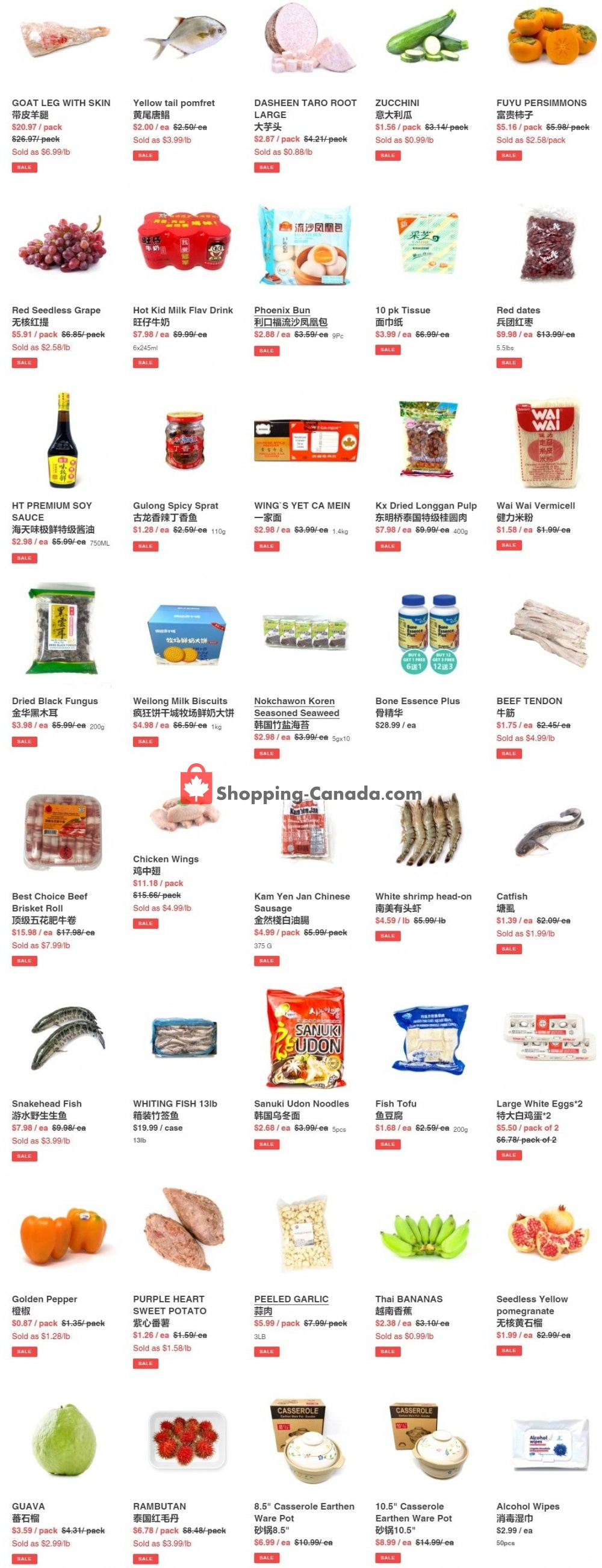 Flyer Al Premium Food Mart Canada - from Thursday October 15, 2020 to Wednesday October 21, 2020