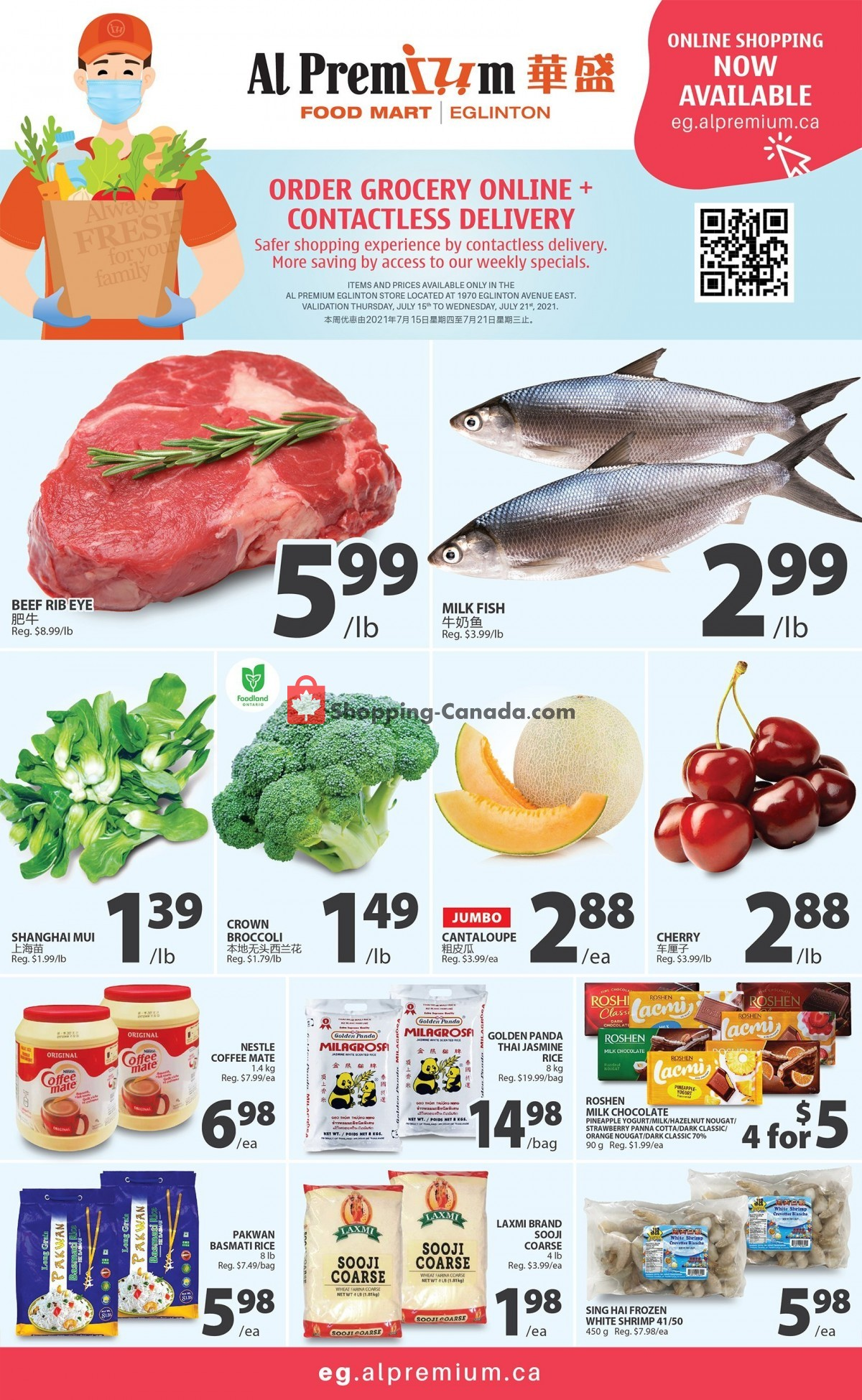 Flyer Al Premium Food Mart Canada - from Thursday July 15, 2021 to Wednesday July 21, 2021