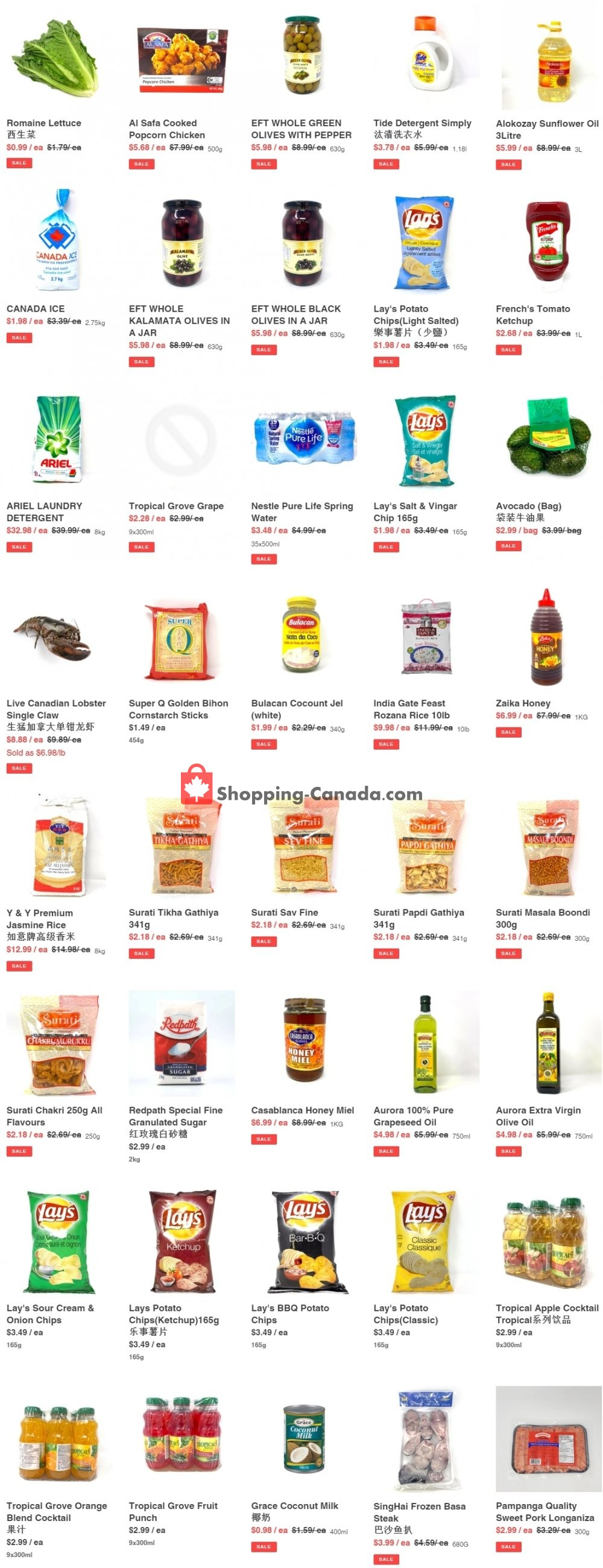 Flyer Al Premium Food Mart Canada - from Thursday July 2, 2020 to Wednesday July 8, 2020