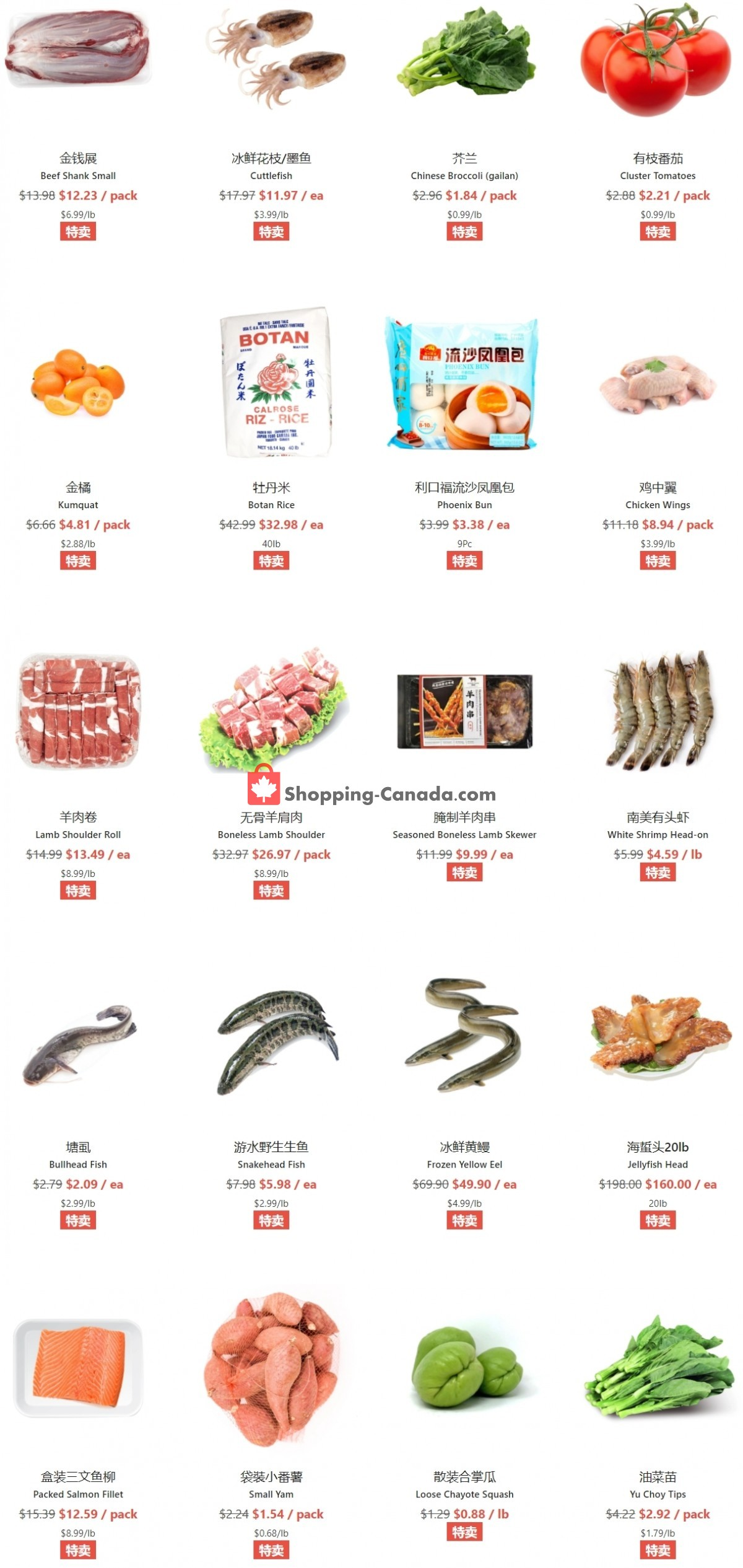 Flyer Al Premium Food Mart Canada - from Thursday May 6, 2021 to Wednesday May 12, 2021
