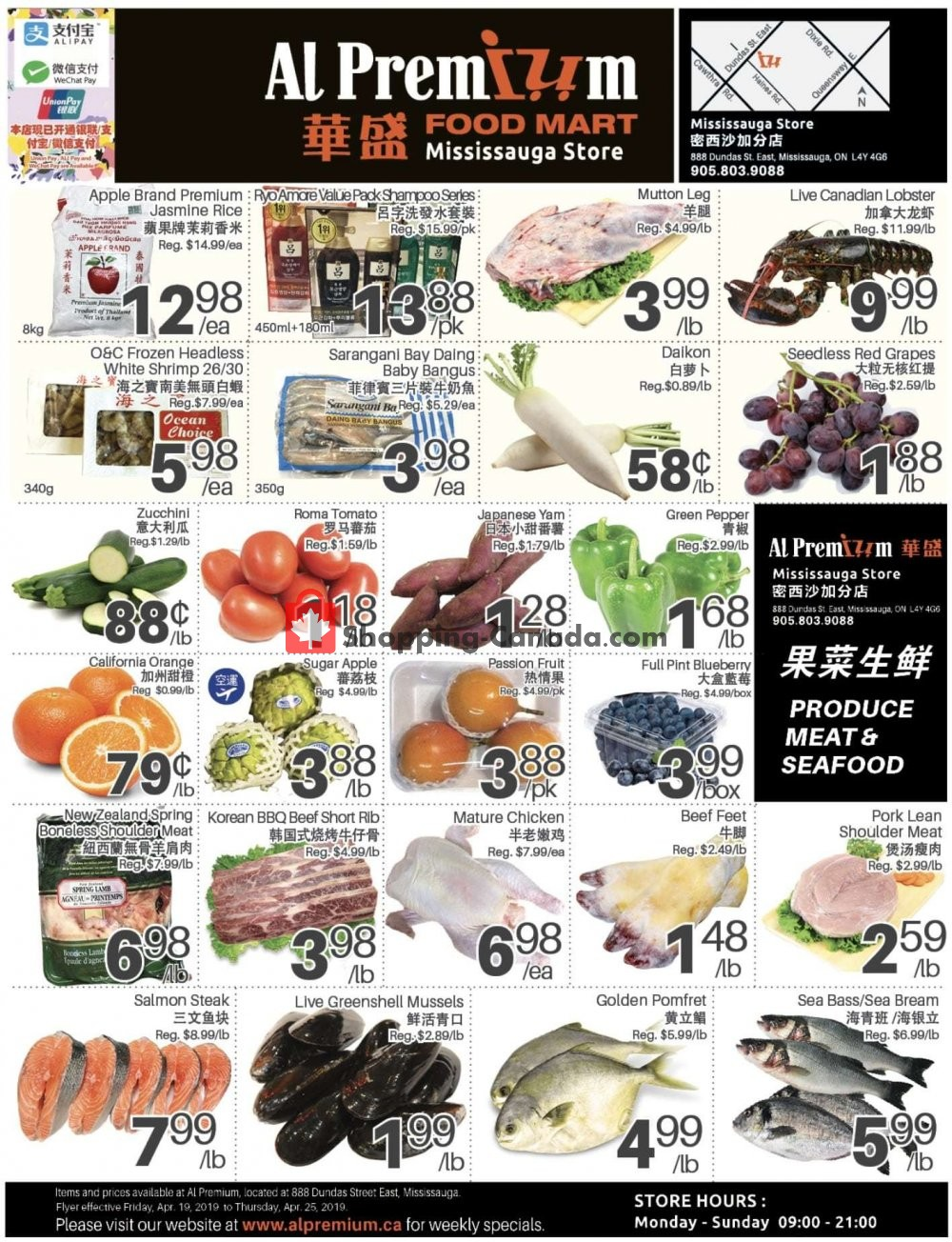Flyer Al Premium Food Mart Canada - from Friday April 19, 2019 to Thursday April 25, 2019