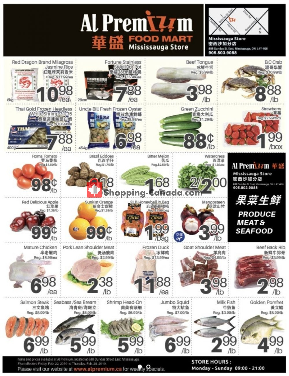 Flyer Al Premium Food Mart Canada - from Friday February 22, 2019 to Thursday February 28, 2019