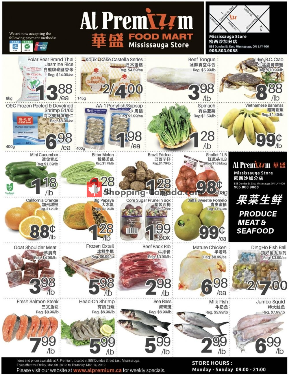 Flyer Al Premium Food Mart Canada - from Friday March 8, 2019 to Thursday March 14, 2019