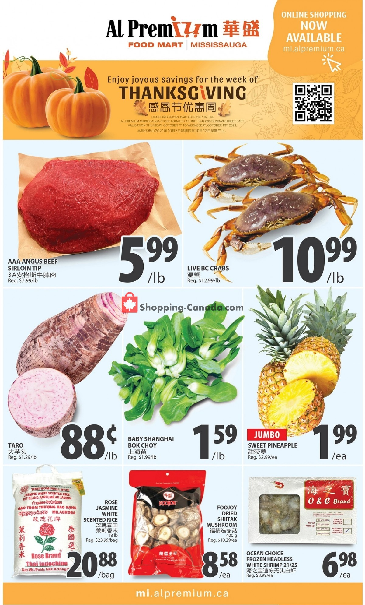 Flyer Al Premium Food Mart Canada - from Thursday October 7, 2021 to Wednesday October 13, 2021