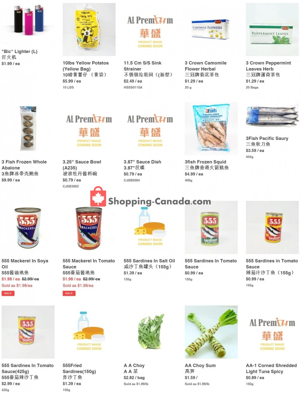 Flyer Al Premium Food Mart Canada - from Thursday August 6, 2020 to Wednesday August 12, 2020