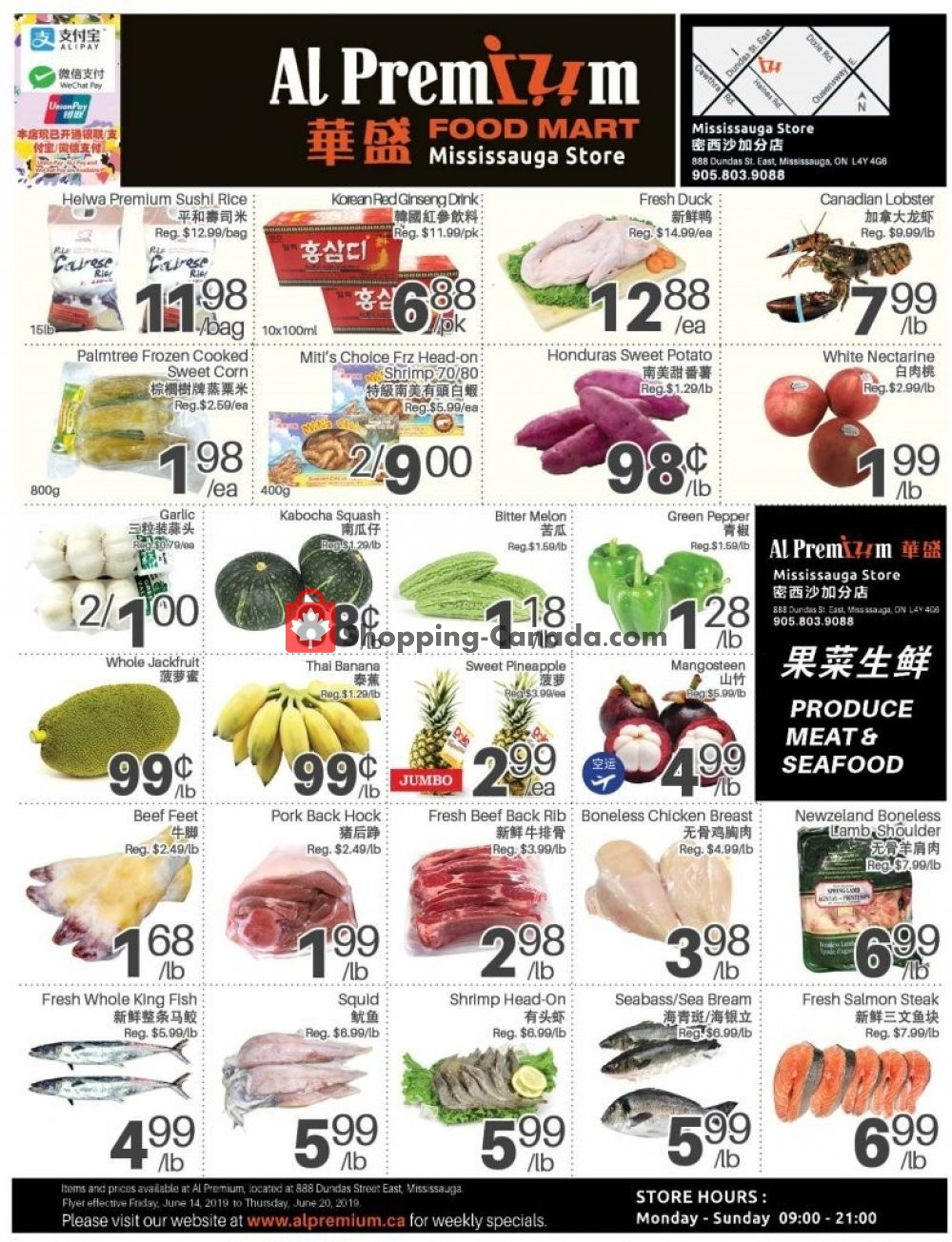 Flyer Al Premium Food Mart Canada - from Friday June 14, 2019 to Thursday June 20, 2019