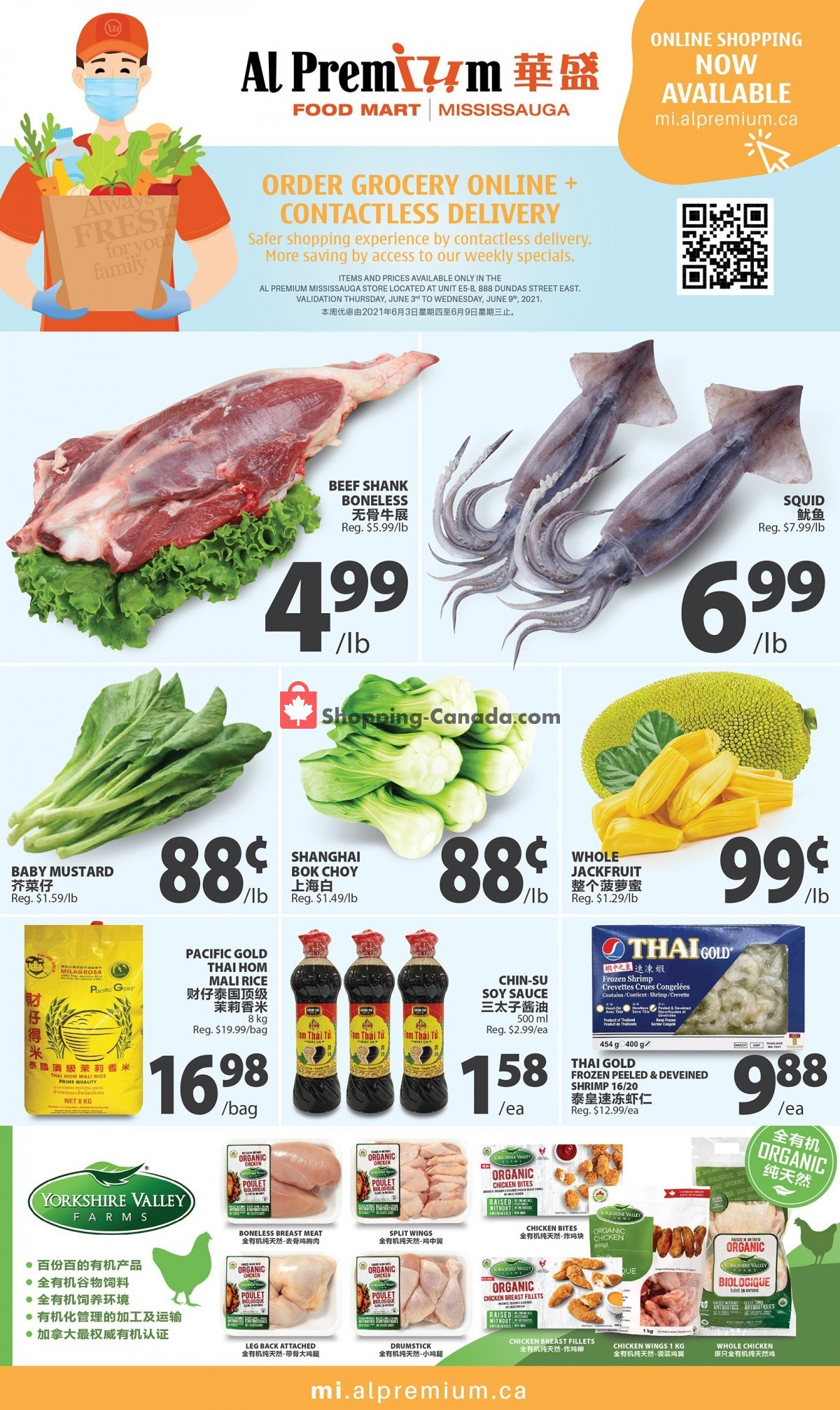Flyer Al Premium Food Mart Canada - from Thursday June 3, 2021 to Wednesday June 9, 2021