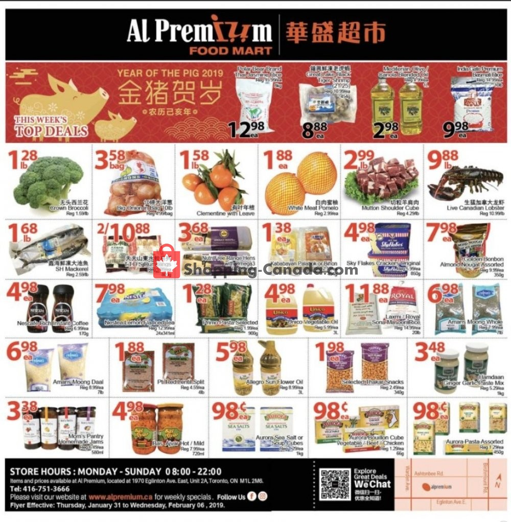Flyer Al Premium Food Mart Canada - from Thursday January 31, 2019 to Wednesday February 6, 2019