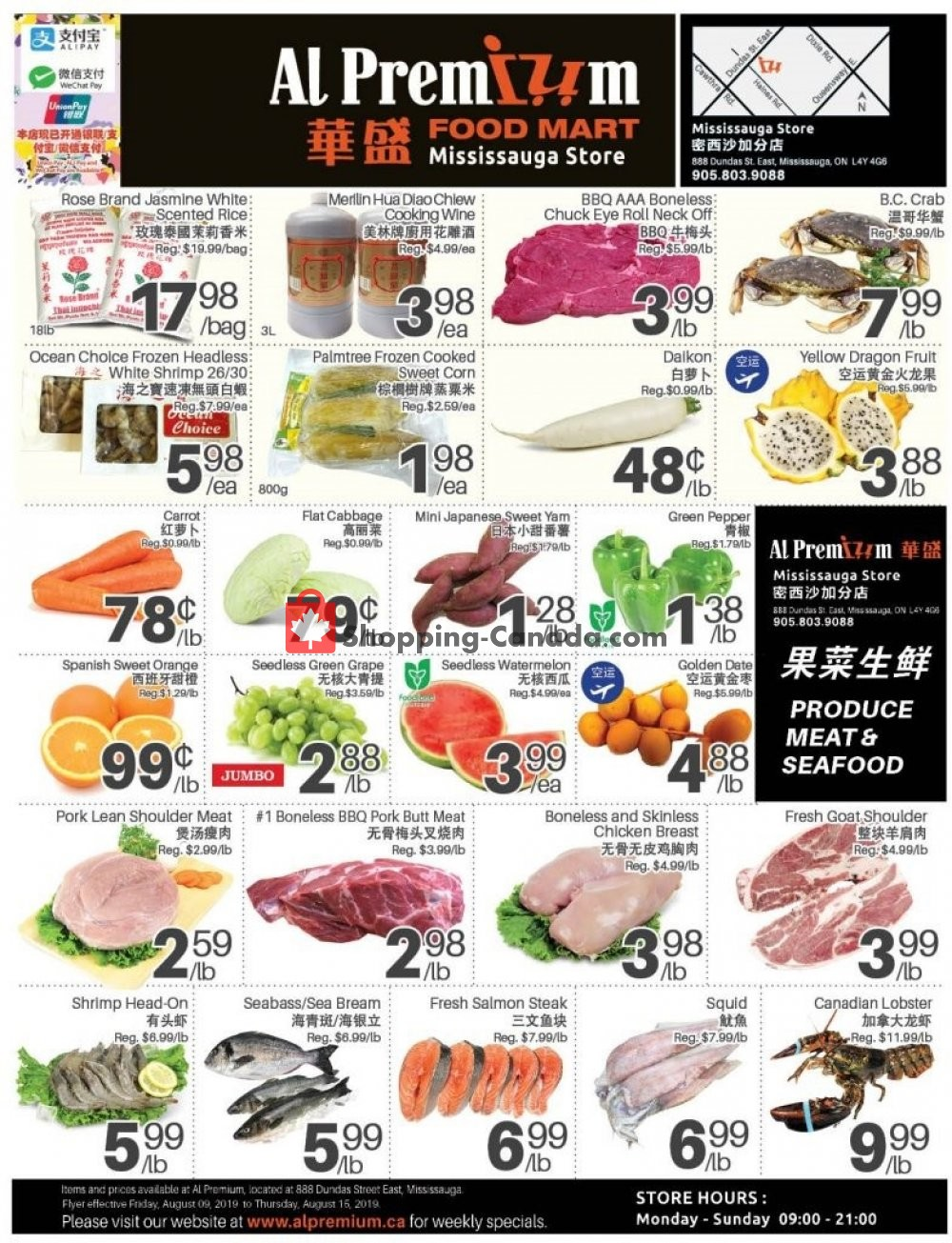 Flyer Al Premium Food Mart Canada - from Friday August 9, 2019 to Thursday August 15, 2019