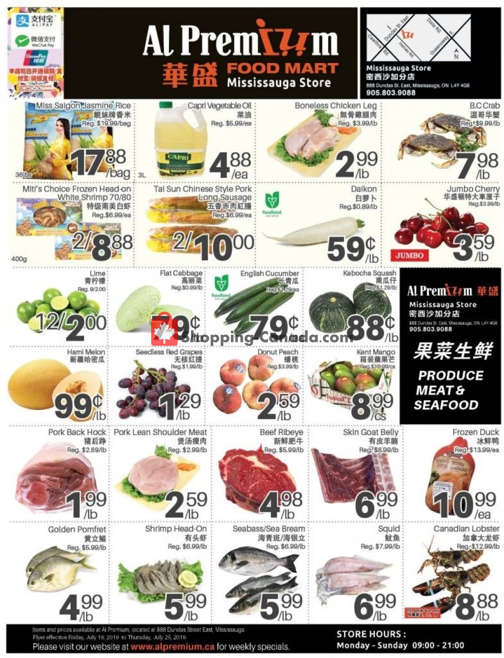 Flyer Al Premium Food Mart Canada - from Friday July 19, 2019 to Thursday July 25, 2019