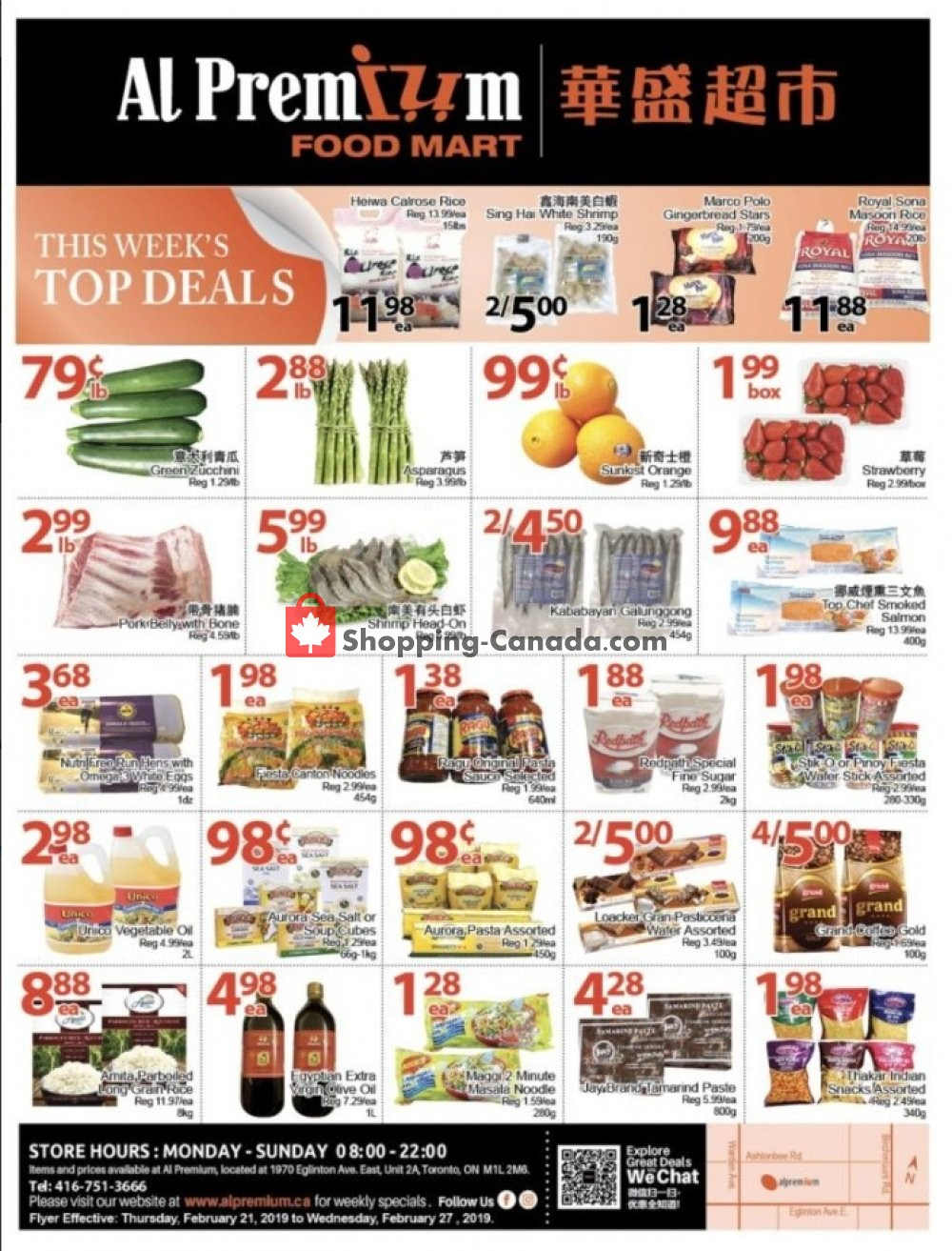Flyer Al Premium Food Mart Canada - from Thursday February 21, 2019 to Wednesday February 27, 2019