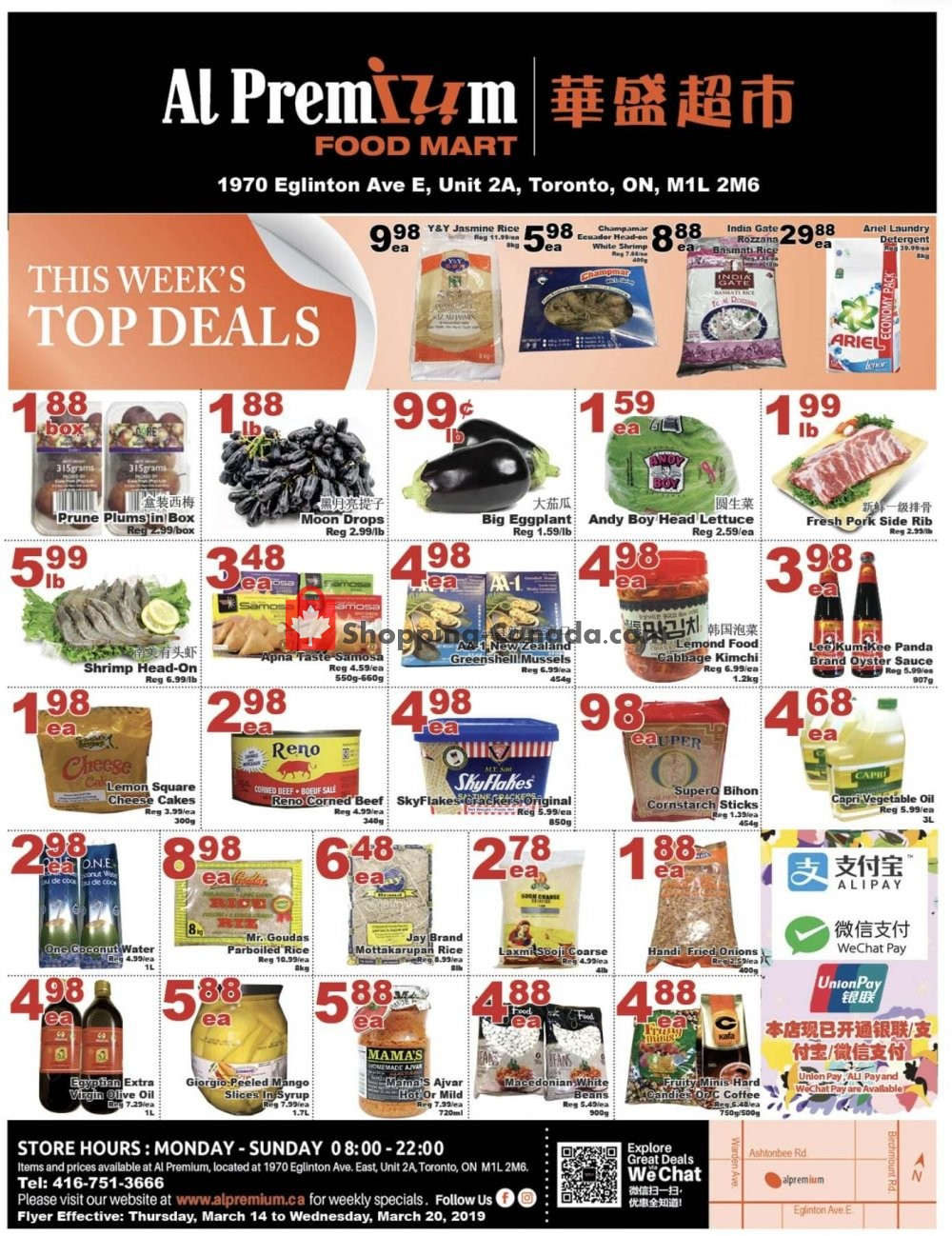 Flyer Al Premium Food Mart Canada - from Thursday March 14, 2019 to Wednesday March 20, 2019