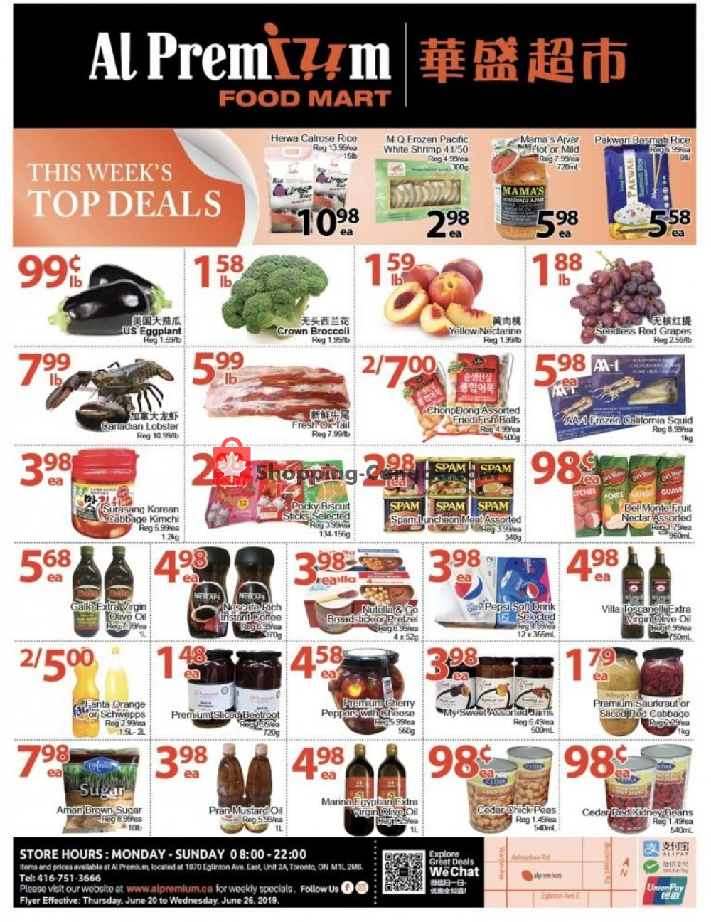 Flyer Al Premium Food Mart Canada - from Thursday June 20, 2019 to Wednesday June 26, 2019