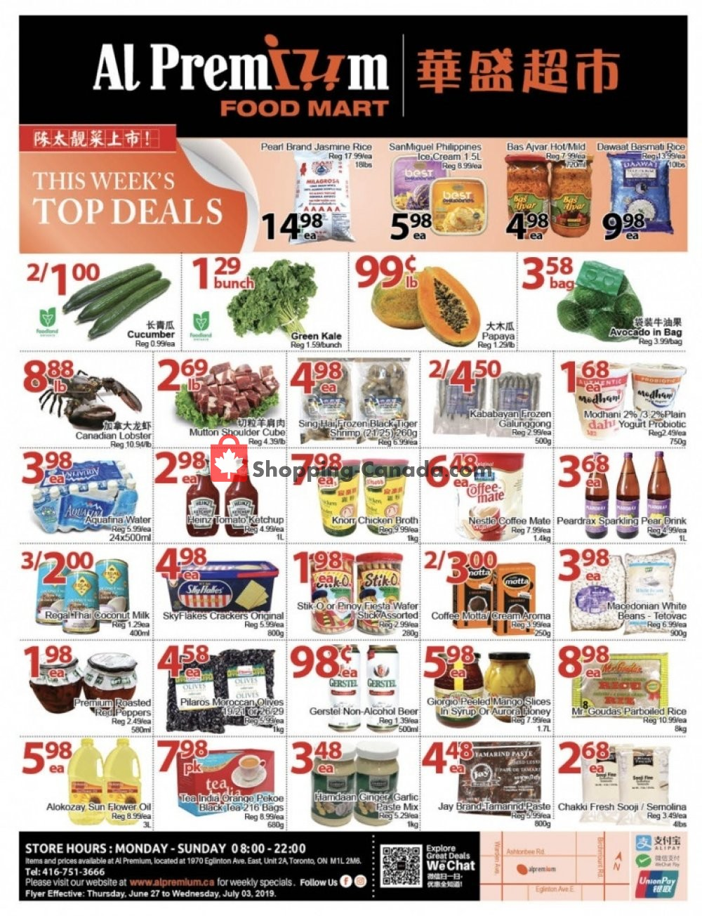 Flyer Al Premium Food Mart Canada - from Thursday June 27, 2019 to Wednesday July 3, 2019